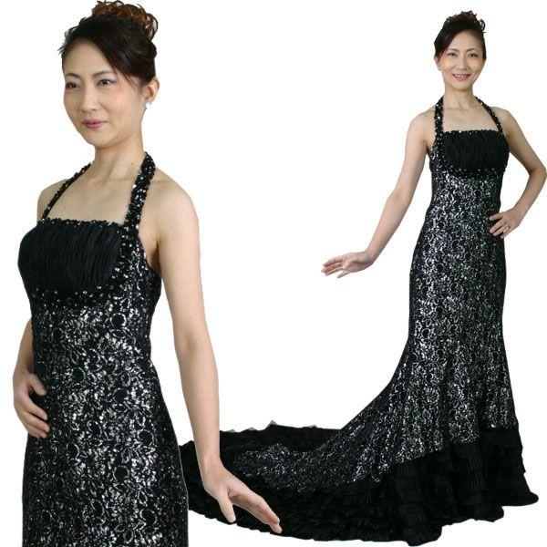 ホルターネックのカラードレス(15号)/マーメードの豪華トレーンドレス演奏会や発表会のステージ衣装からウエディングに![声楽・ピアノ演奏]/黒(ブラック)