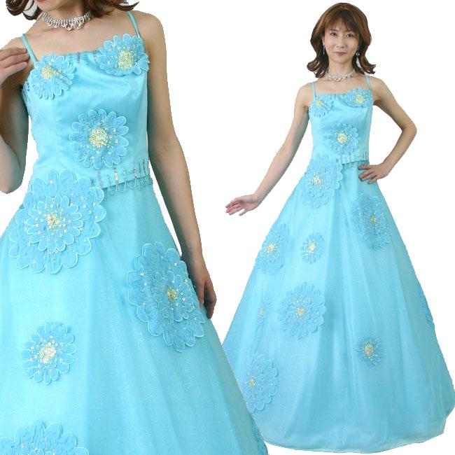 カラードレス ブライダル 結婚式 演奏会 発表会 舞台 ステージ衣装に アザーブルー