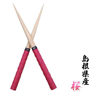 達人マイバチ 日本製 安い 激安 プチプラ 高品質 手作り 和太鼓タートル製 新商品 新型 太鼓の達人 マイバチ 島根産:桜 先端φ2mm×φ20mm MADE 長さ370mm グリップ 純国産 6色から選べます JAPAN IN