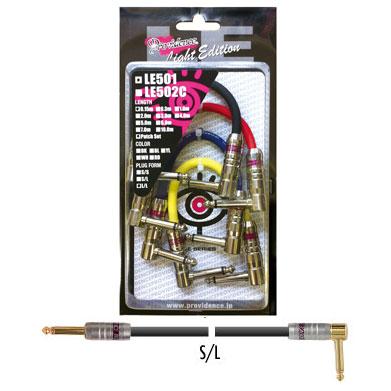 【送料無料 郵便】プロビデンス パッチケーブル LE501 S-L 4色4本セット 0.3m ストレートとL型フォーン