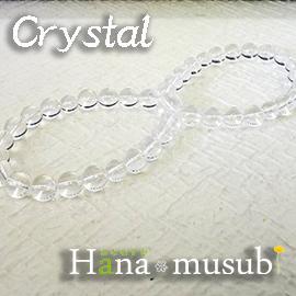 【天然石ブレスレット】二輪水晶 10mm 共仕立ブレス