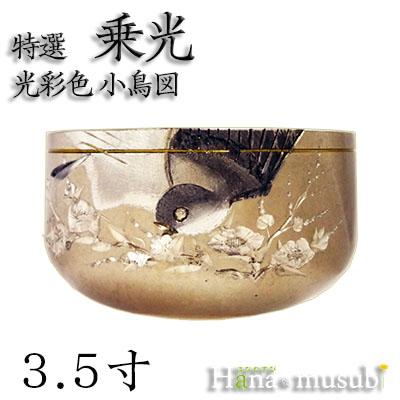 りん リン 光彩色 3.5寸 直径10.5cm 夢想りん 小鳥図 お仏壇の花結 特撰 舗 保証