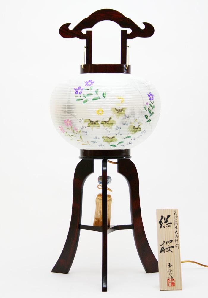 【盆提灯】 銘木行灯 総桜10号 木製 絹二重絵 桐箱入