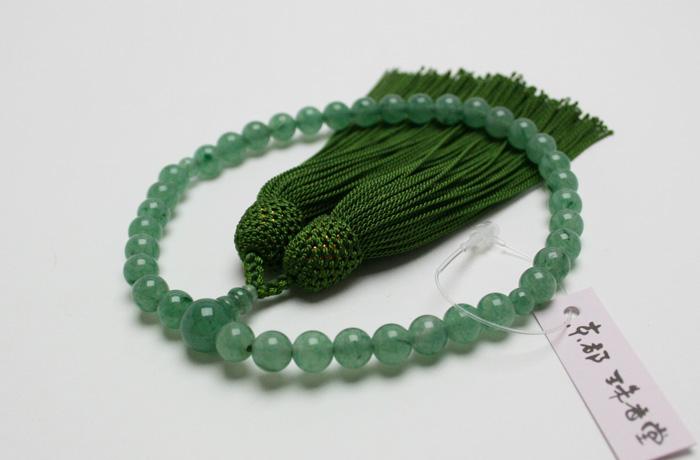【数珠】女性用略式念珠(数珠) 7ミリ 翡翠 正絹房 桐箱/保証書付 【天然石】【念珠】