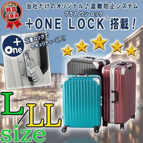 スーツケース キャリーケース キャリーバック【無料受託手荷物158cm以内】大型 L/LLサイズ 旅行カバン 最大 TSA