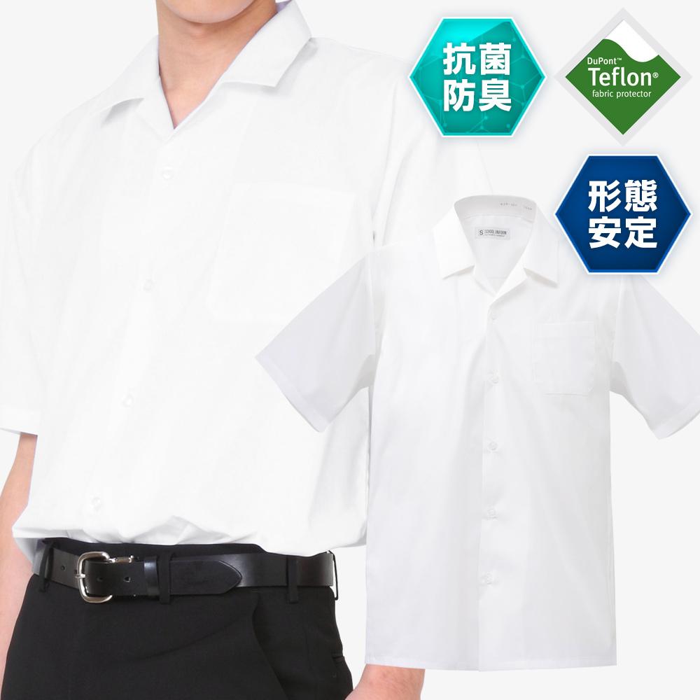 高機能とコスパを両立したYシャツ いつも清潔でお手入れ楽々な開衿カッターシャツです 開襟シャツ スクールシャツ ワイシャツ カッターシャツ 学生服 男子 交換不可商品 爆買い新作 抗菌防臭 返品 110A-185A 形態安定 低価格 白 防汚加工
