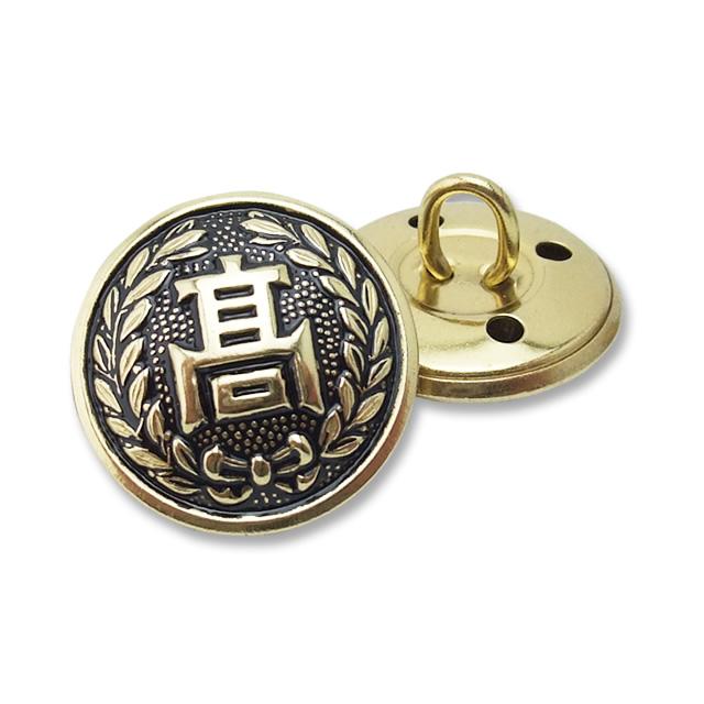 全国標準型の高校生用袖ボタンです 1個からの販売です 日本最大級の品揃え 学生服 高校生用 入手困難 袖ボタン 標準型
