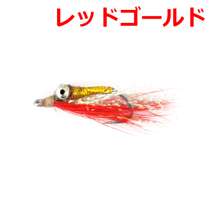 小魚やエビを食べる魚に 国際ブランド [宅送] 淡水海水問わず幅広いターゲットに有効 クレイジーチャーリー 2本セット ゆうパケットOK