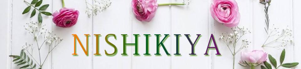 NISHIKIYA:レンタル衣装専門店(成人式、卒業式、結婚式など)貸衣装から小物まで