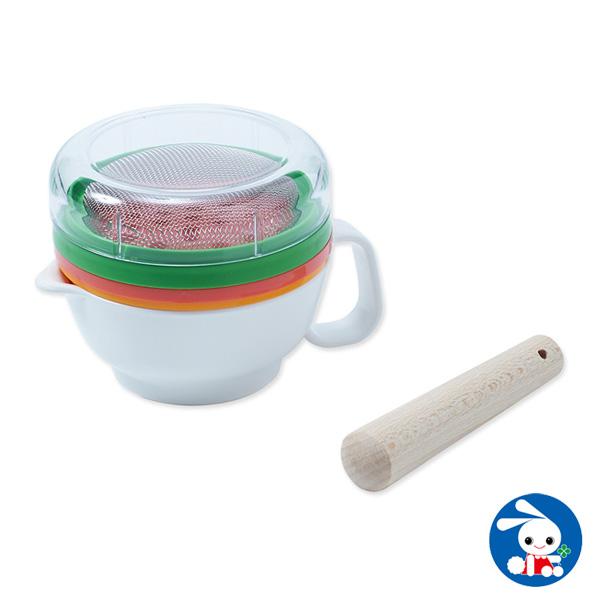 【店頭受取可】  OSK)離乳食調理セット