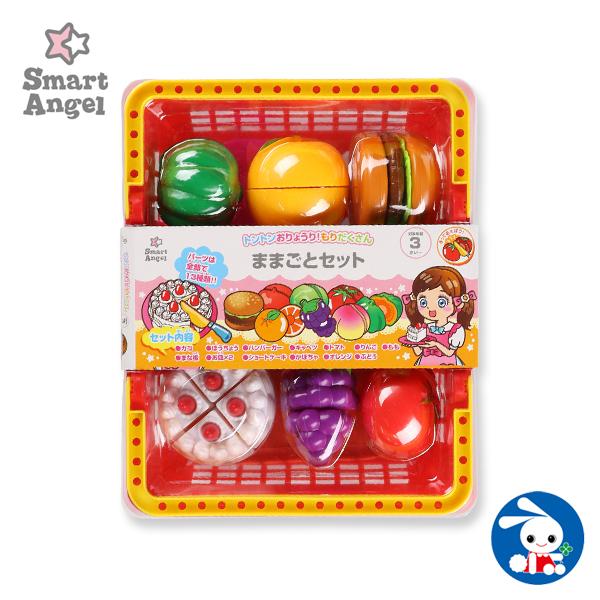 店頭受取可 新色 SmartAngel とんとんお料理 贈物 ままごとセット おままごと おもちゃ 玩具 子供 キッズ プレゼント 子ども
