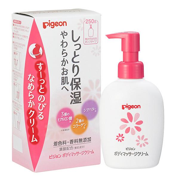 店頭受取可 ピジョン 日本限定 日本製 妊娠線ケア マッサージクリーム しっとり保湿 ポンプ入り 250g