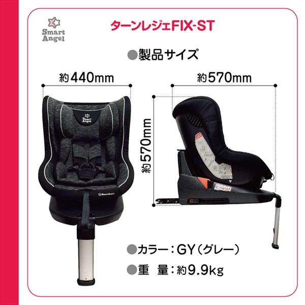 ターンレジェ fix st 取扱説明書 MCジャパン株式会社