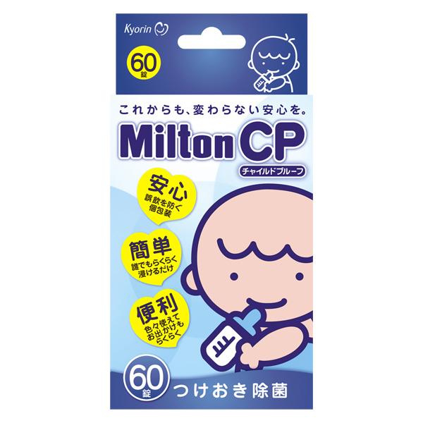 全国どこでも送料無料 店頭受取可 出産準備にピッタリ 計量不要 ミルトン 哺乳瓶除菌剤 CP 60錠 開催中