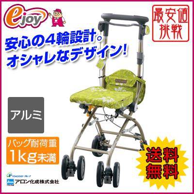 【送料無料】 シルバーカー さんぽっぽ グリーン 【アロン化成】 DIY