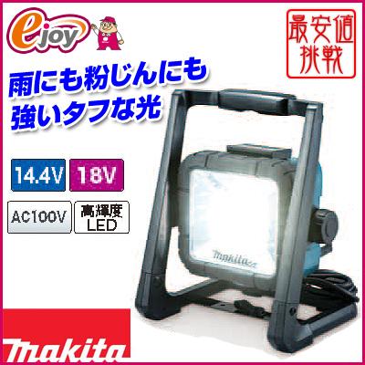 充電式LEDスタンドライト ML805 【makita マキタ】(ライト LEDライト 作業用ライト) DIY