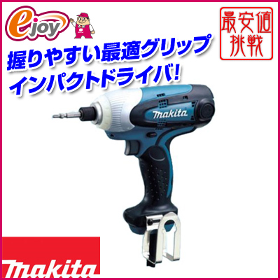マキタ(makita) インパクトドライバ 100V 6955SPK ケース付き 送料無料 (インパクトドライバ ドライバー インパクトドライバー ブルー) DIY
