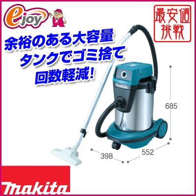 マキタ(makita) 集じん機 乾湿両用 32L 490 送料無料 (集塵機 集じん機  電動工具) DIY