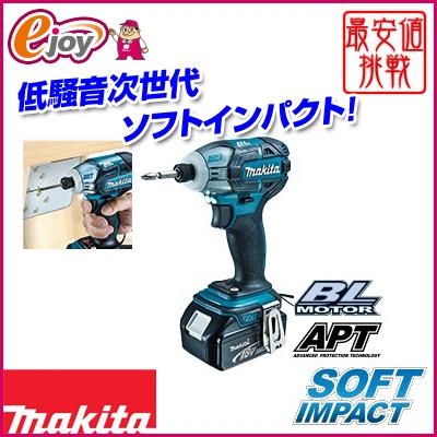 マキタ(makita) 充電式ソフトインパクトドライバ 14.4V TS141DRMX 送料無料 (ドライバー ドライバ ソフトインパクトドライバー 充電式  電動工具) DIY