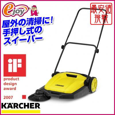【送料無料】ケルヒャースイーパー S550 1.766-200.0【KARCHER ケルヒャー】(屋外 清掃 掃除機 クリーナー) DIY