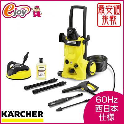 【送料無料】高圧洗浄機 K4サイレントホームキット 60Hz 西日本 1.601-843.0【KARCHER ケルヒャー】(高圧洗浄機 高圧洗浄 家庭用 掃除 洗車 セット) DIY
