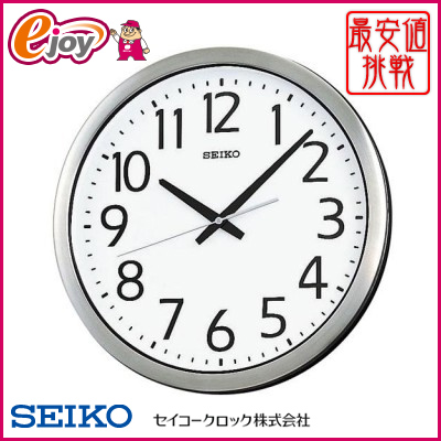 KH406S 【SEIKO セイコー】 (時計 壁掛け時計 新生活 新生活応援)※お取り寄せ商品※ DIY
