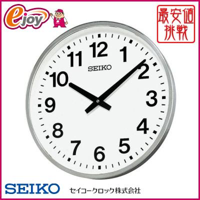 【送料無料】 KH411S 【SEIKO セイコー】 (時計 壁掛け時計 新生活 新生活応援)※お取り寄せ商品※ DIY