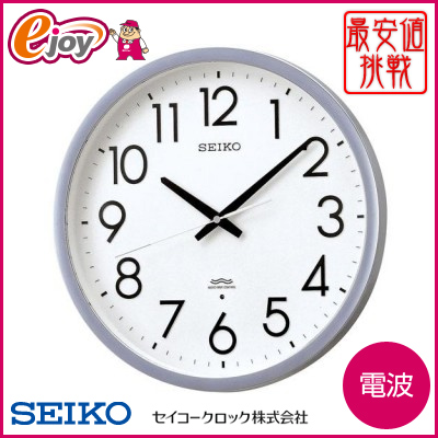 KS265S 【SEIKO セイコー】 (時計 壁掛け時計 新生活 新生活応援)※お取り寄せ商品※ DIY