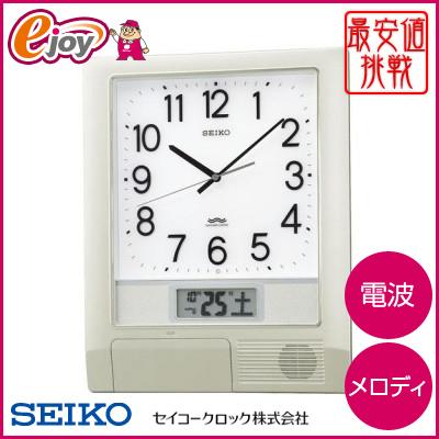 【送料無料】 PT201S 【SEIKO セイコー】 (時計 壁掛け時計 新生活 新生活応援)※お取り寄せ商品※ DIY