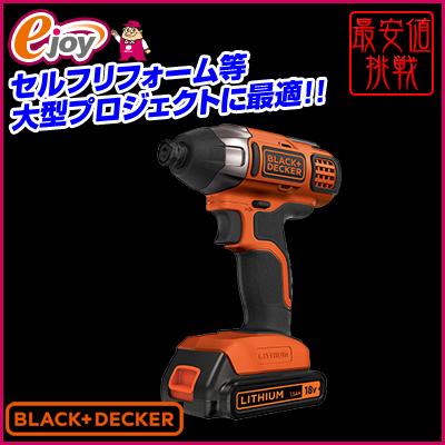 ブラックアンドデッカー(BLACK+DECKER) 18V 充電コードレスインパクトドライバー BPCI18JP (ドリルドライバー ドライバー 穴あけ ネジ締め) DIY