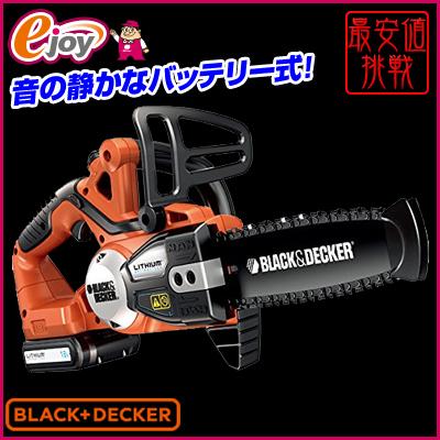 ブラックアンドデッカー(BLACK+DECKER) 18V リチウムチェーンソー GKC1820L2-JP 送料無料 (チェーンソウ のこぎり 電動) DIY