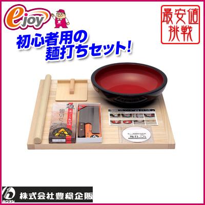 普及型麺打セット (そば・うどんDVD付) A-1200 【豊稔企販】(うどん そば そば打ち うどん打ち そば作り うどん作り 手作り 蕎麦) DIY