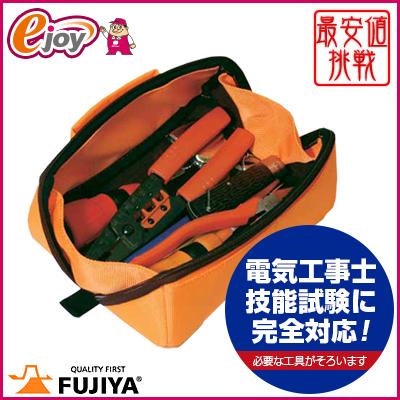 FUJIYA電気工事士技能試験キット FDS-01【フジ矢】(試験セット 工具セット 電気工事士) DIY