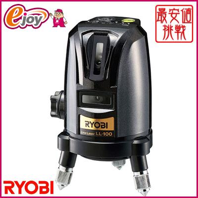 リョービ(RYOBI) レーザー墨出器 LL-100 4371470 送料無料 (レーザー 下書き 立体 墨出機 建築 内装 電気 設備工事 電動工具) DIY