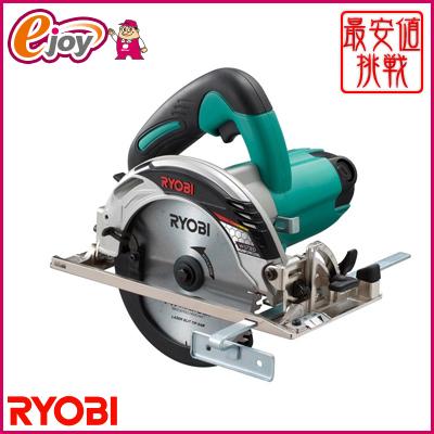 リョービ(RYOBI) 電子丸ノコ W-572ED 送料無料 (電動マルノコ 丸のこ 丸ノコ 切断機 電動工具) DIY