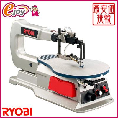 リョービ(RYOBI) 卓上糸ノコ盤 TFE-450 676700A 送料無料 (糸鋸盤 ジグソー 木工用 糸ノコ 電動工具) DIY