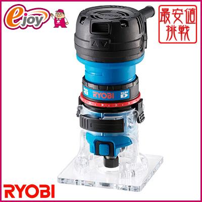 リョービ(RYOBI) トリマ MTR-42 軸径6mm 628617A (トリマ 角取り 電動トリマ 電動工具) DIY