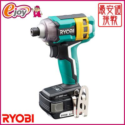 リョービ(RYOBI) 充電式 インパクトドライバー 14.4V BID-1460 657600A 送料無料 (穴あけ 穴あけ機 穴開け機 電動工具) DIY