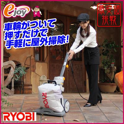 リョービ(RYOBI) ブロワバキューム RESV-1800HP 683700A 送料無料 (清掃機器 庭掃除 送風 集じん ブロワーバキューム ブロワー ブロアバキューム) DIY