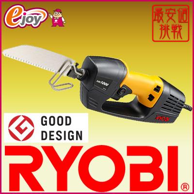 リョービ(RYOBI) 電気のこぎり ASK-1000 619700A (電動のこぎり 電気のこぎり ノコギリ 万能電気ノコギリ ジグソー 粗大ゴミ) DIY