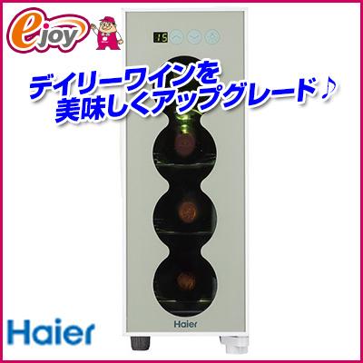 ワインクーラー JL-FP1C12A 【Haier】 ワインセラー 自宅用 コンパクト ハイアール 【送料無料】【お取り寄せ商品】