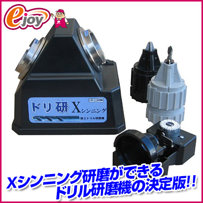 ニシガキ ドリ研Xシンニング AB型 N-849 【送料無料】 (金属・金工)(研磨機 研磨 ドリル用 DIY)