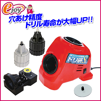 ニシガキ ドリ研Sシンニング AB型 N-877 【送料無料】 (研磨機 研磨 ドリル用 DIY)