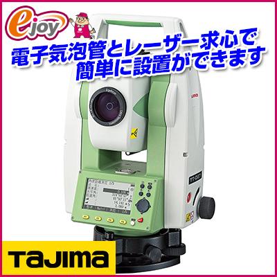 タジマ タジマトータルステーション TT-027 (測量機器 測定器具) 送料無料 お取り寄せ商品