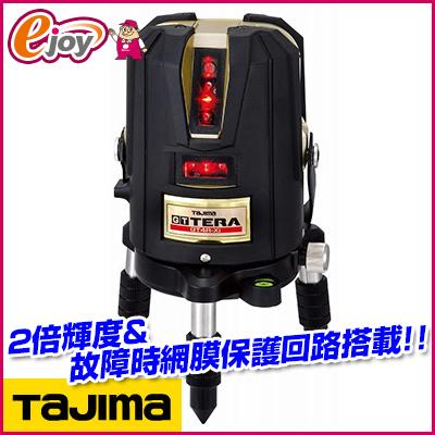 タジマ レーザー墨出し器 GT4R-Xi (レーザー 測定器具) 送料無料 お取り寄せ商品