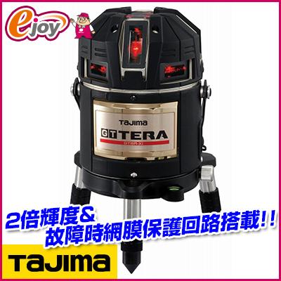 タジマ レーザー墨出し器 GT8R-Xi (レーザー 測定器具) 送料無料 お取り寄せ商品