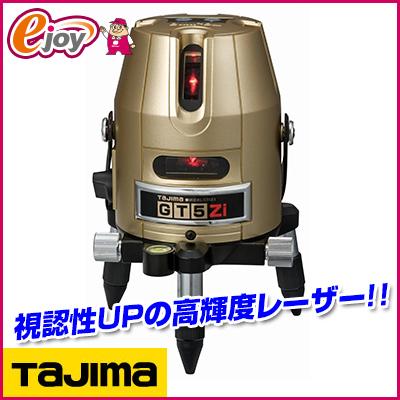 タジマ レーザー墨出し器 GT5Z-I (レーザー 測定器具) 送料無料 お取り寄せ商品