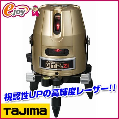 タジマ レーザー墨出し器 GT2BZ-I (レーザー 測定器具) 送料無料 お取り寄せ商品