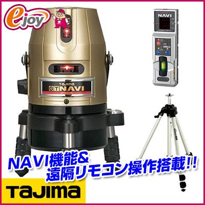 タジマ レーザー墨出し器 GT5Z-NI 三脚セット (レーザー 測定器具) 送料無料 お取り寄せ商品