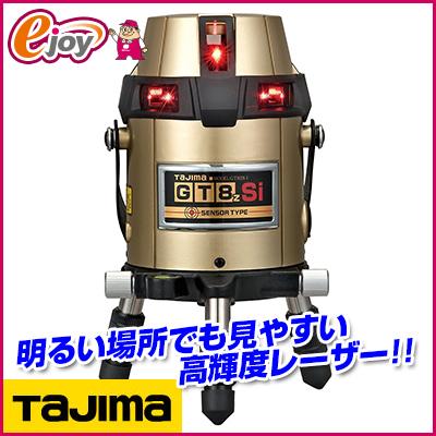 タジマ レーザー墨出し器 GT8ZS-I (レーザー 測定器具) 送料無料 お取り寄せ商品